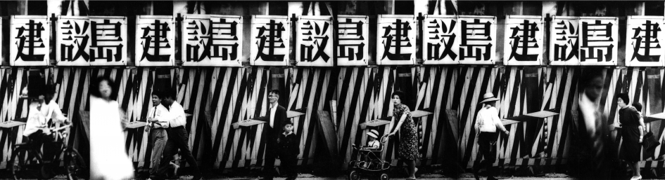 WilliamKLEIN