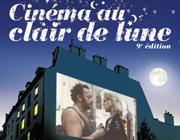 cinema-au-clair-de-lune